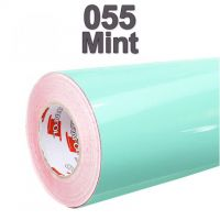 055 Mint