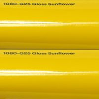 3M G25 Gloss Sunflower
