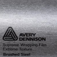 Avery Brushed Steel