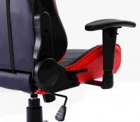 Rapid Teck® GT Race Chair Schwarz-Rot Armlehne