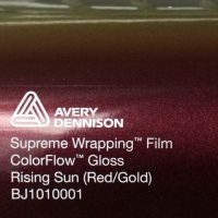Avery CF Gloss Rising Sun Red Gold