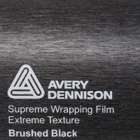 Avery Brushed Black
