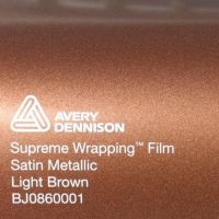 Avery Light Brown Satin Metallic