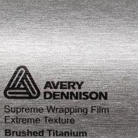 Avery Brushed Titanium