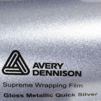Avery Gloss Metallic Quick Silver