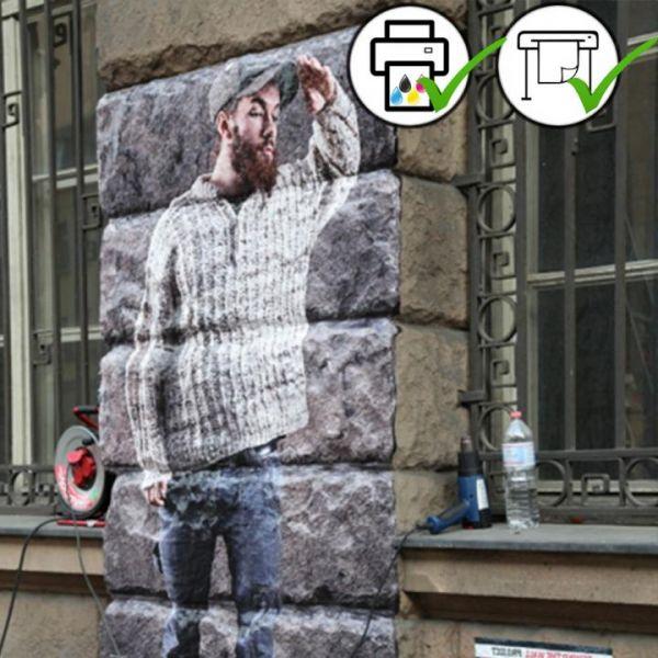 Aslan DFP45 Digitaldruckfolie Fassaden und Wände