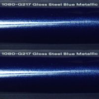 3M G217 Gloss Steel Blue Metallic